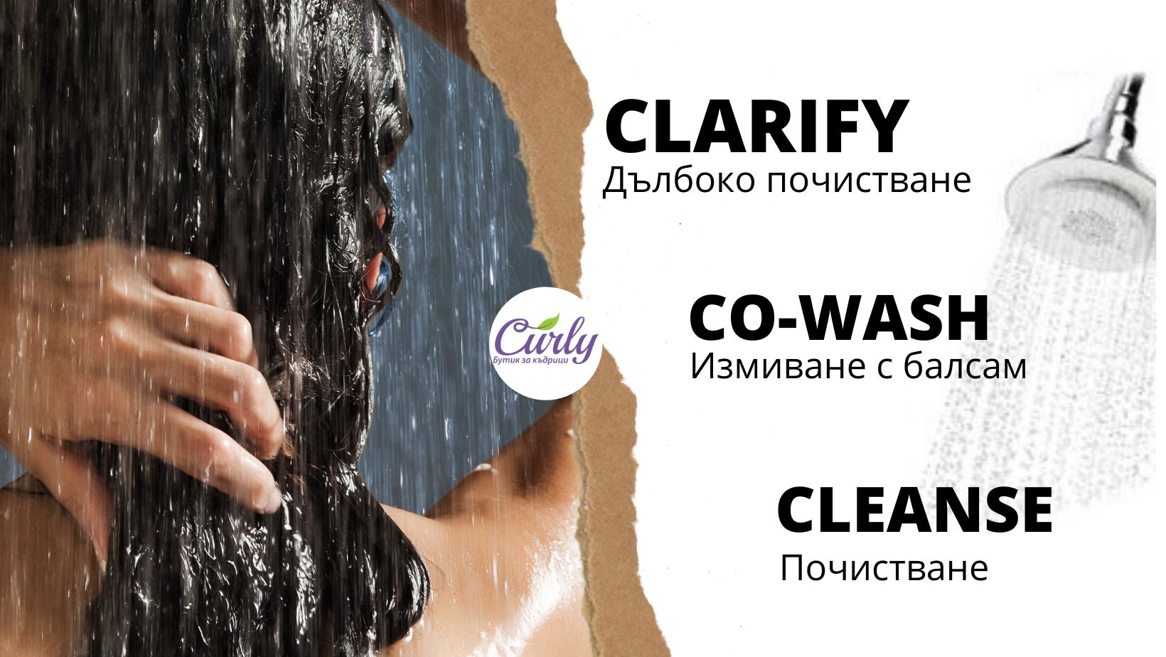 Как правилно да измивам косата си?